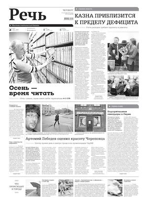 Съем девушек для секса в Мантурово