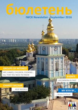 IWCK NEWSLETTER SEPTEMBER 2016