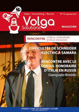 Magazine Volga Solutions Septembret 2016