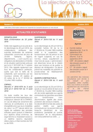 Selection Doc Cdg 33 Octobre 2016