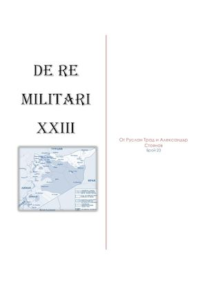 De Re Militari, Issue 23
