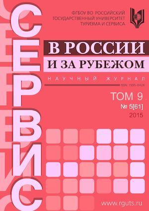Игровое казино вулкан Исянгулово download