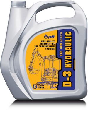 D 3 Hydraulic Fluid Transmission Fluid Is Available At Ptt Gasoline 87473