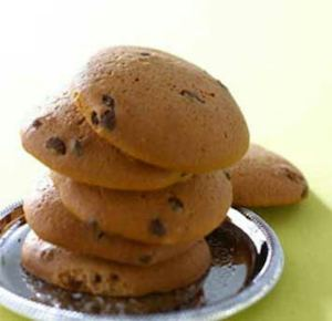 Buy These Chocolate Chip Cookies For P44 Only At Your Nearest Goldilocks Store 87486