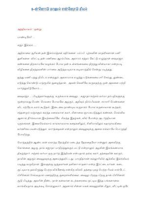 Calaméo - Full pdf