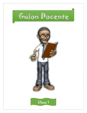 Guion Docente 1