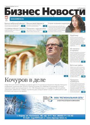 момцемлидзе сергей раулиевич супруга фото