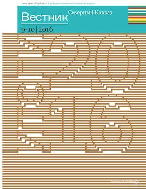 Анализ кала форма 219 у Яблоневая аллея сергиев посад справка медицинская