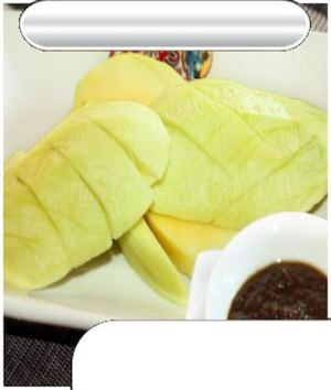 Order Green Mango With Bagoong For P115 Only At Your Nearest Gerrys Grill Restaurant 88933