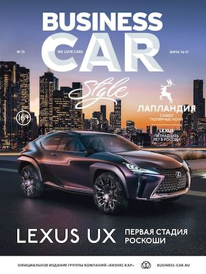 Calaméo - Business car style №22 Lexus f59f17bc67b