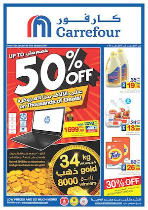 Carrefore Uae Dsf Offers 12th Jan To 21 Jan 2017