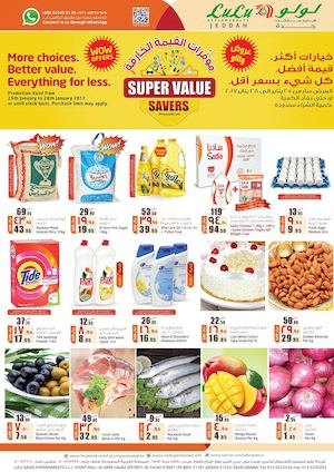20170125 - Lulu Jeddah Super Value Saver