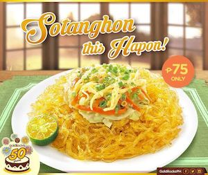 Have Sotanghon For Your Merienda For Only P75 Available At Goldilocks 89237