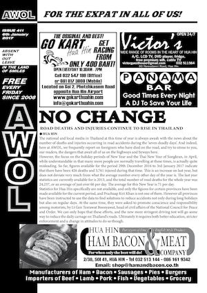 AWOL Issue 411