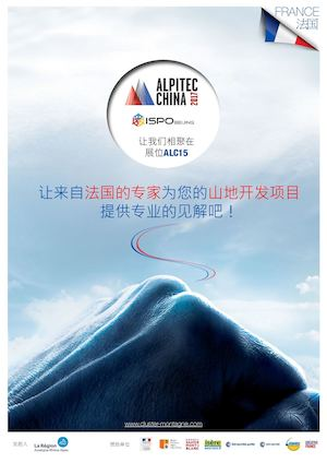 Cluster Montagne // Livret des exposants - Alpitec China