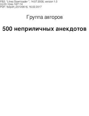 dama-lozhitsya-spat-razdevaetsya-do-trusov