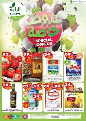 Tsawq Net Alraya Super Markets 2 03 2017
