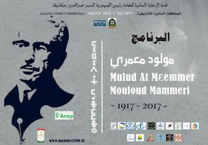 Programme Mouloud Mammeri