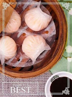 Try The Delicious Tasty Marchs Best Prawn Dumplings At Tim Ho Wan Restaurant 90584