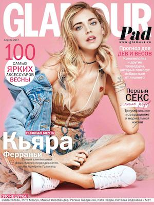 Glamour Russia 2017 04