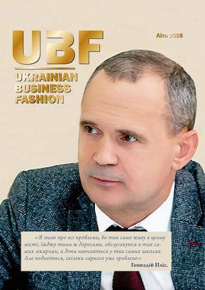 Calaméo - Журнал UBF d0f0a27db3ae4