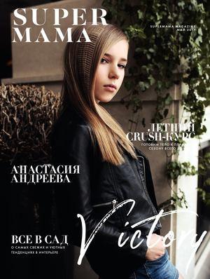 Русская девочка отдалась двум друзьям