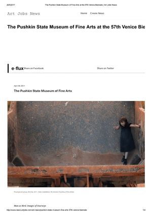 The Pushkin State Museum Of Fine Arts At The 57th Venice Biennale _ Art Jobs News