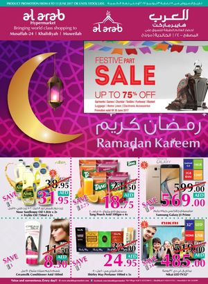Al Arab Ramadan Crazy Price 3