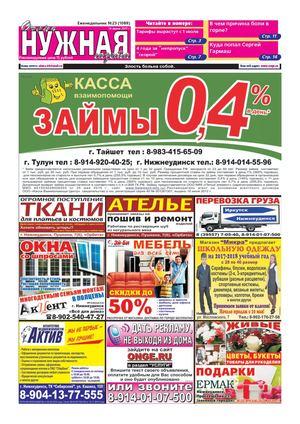 Частные объявления кто хочет заняться секс по телефону казахстан