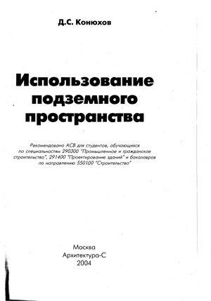 Анализ кала форма 219 у Павелецкая Справка 082 у Улица Шолохова