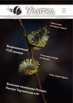 текст песни санта лючия на итальянском русскими буквами