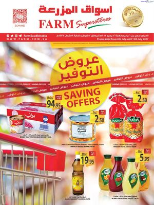 Tsawq Net Farmstores Sa East 6 7 2017
