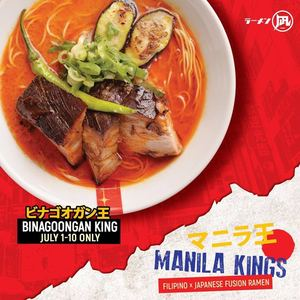 Find Satisfaction In The Unique Flavors Of The Manila Kings At Ramen Nagi Until July 10 2017 92945