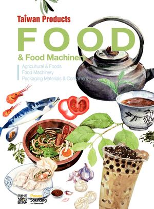Food & Food Machinery [Taiwan Products]