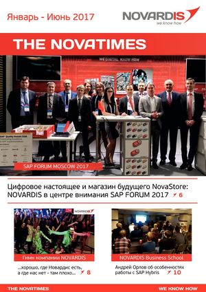 The Novatimes