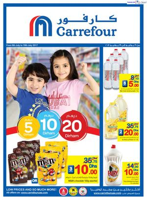 Tsawq Net Carrefour Uae 09 07 2017