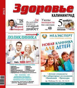doktor-na-ukole-muchaet-klienta-video-pornushka-ukrainskaya-zyat-i-tesha