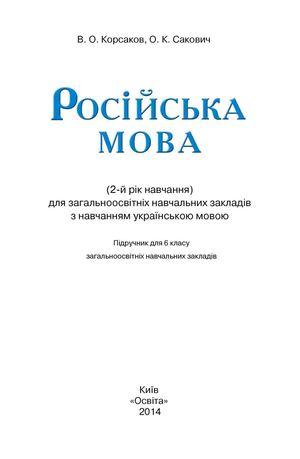 Загадки русские народные со словами употребляющиеся только во множественном числе