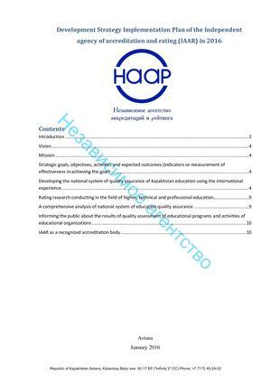 Calaméo - Strategy Implementation Plan 2016 Final