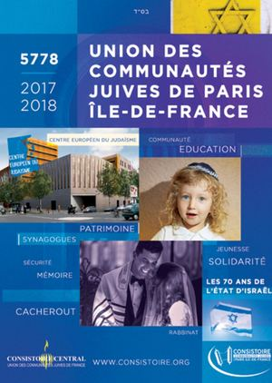 Calendrier Hebraique 5778.Calameo Calendrier Consistoire 5778 2017 2018 Petit Format