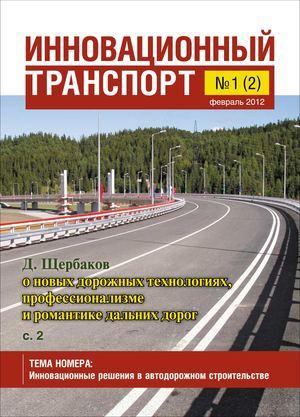 Грохот гис в Шадринск дробилка конусная ксд в Новочеркасск