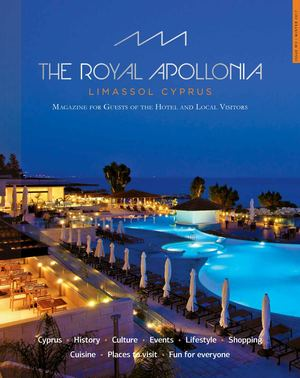 #3 The Royal Apollonia (Issue 2, Winter 2017)