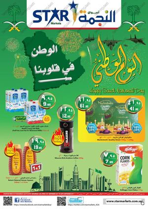 Tsawq Net Star Markets Ksa 21 09 2017