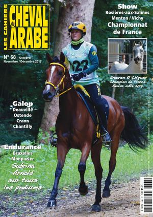 68 Du Arabe Cahiers Les N° Cheval 4xYO8AX8FW