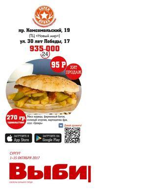 Приложение казино вулкан Журавлевка поставить приложение