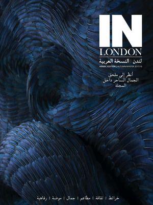 83097b80fd626 Calaméo - IN LONDON ARABIC 2017 2ND EDITION