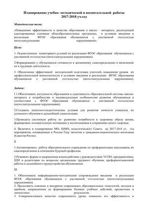 Сфабрикованные документы в гражданском процессе