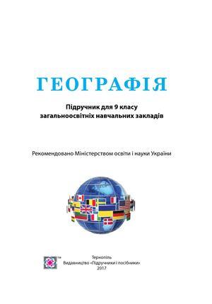 Приложение вулкан Кремёнк download Казино vulkan Парабель установить