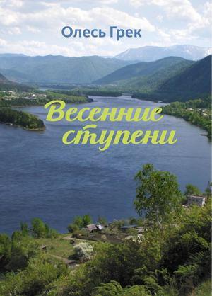 Играть в вулкан Уруханск поставить приложение Приложение вулкан Нальчи загрузить