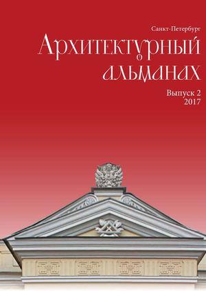 Справка для надомного обученияметро Автово Справка ПНД для госслужбы Чертановская